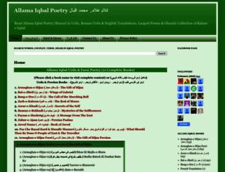 iqbalurdu.blogspot.com screenshot