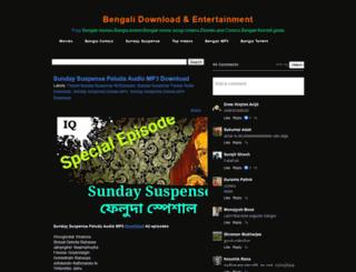 iqentertainer.blogspot.com screenshot