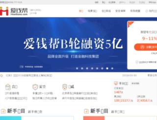 iqianbang.com screenshot
