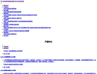 iqkep.com screenshot