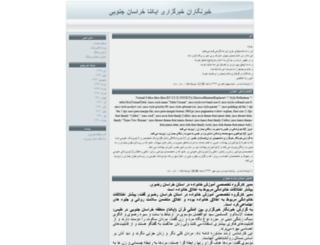 iqnakhj.blogfa.com screenshot