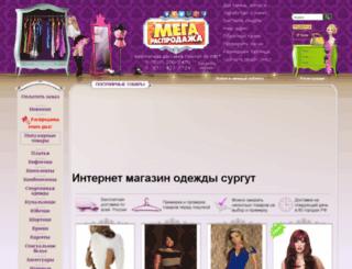 iqoptimo.ru screenshot