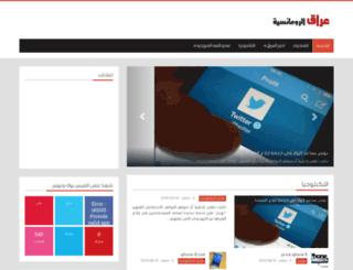 iqr3.com screenshot
