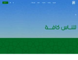 iqraa.com screenshot