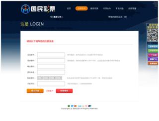 iquickk.com screenshot