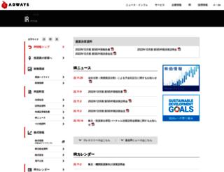 ir.adways.net screenshot