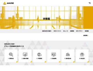 ir.amuse.co.jp screenshot