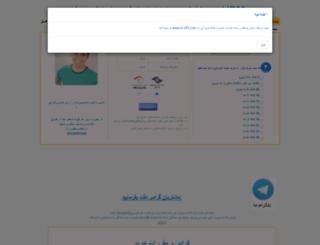 ir93.com screenshot