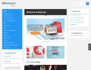 irabwah.com screenshot