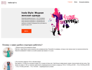 irada-opt.ru screenshot