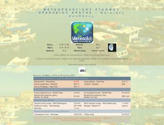 iraklio-kriti.meteoclub.gr screenshot