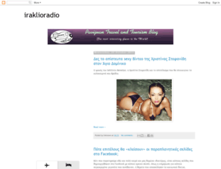 iraklioradio.blogspot.com screenshot