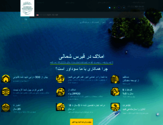 iran-cyprus.com screenshot