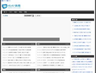 iran-far.com screenshot
