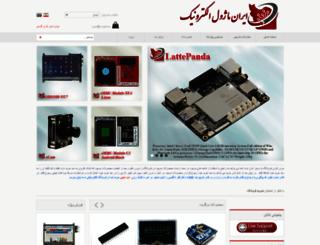 iran-module.ir screenshot