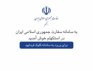 iran.se screenshot