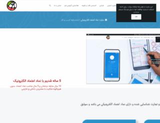 iran4all.ir screenshot