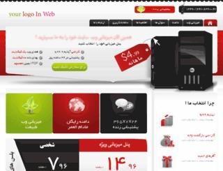 irana-hosting.com screenshot