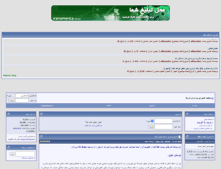 iranamerica.com screenshot