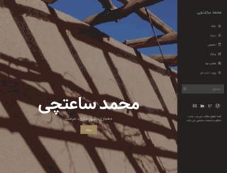 irananimators.ir screenshot