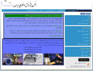 iranapa.ir screenshot