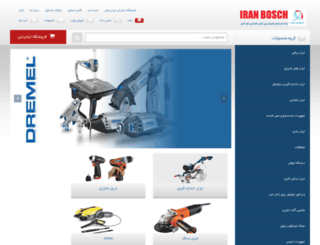 iranbosch.com screenshot