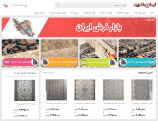 irancarpet.org screenshot