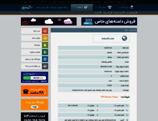 irancell.com screenshot