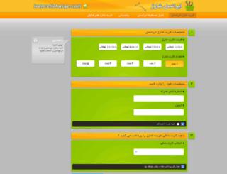irancellcharge.com screenshot