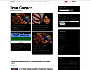 irancorner.wordpress.com screenshot