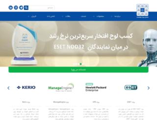 iraneset.ir screenshot