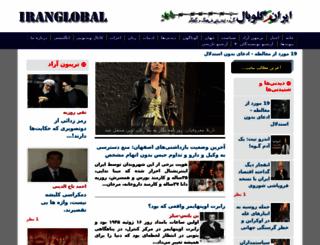 iranglobal.info screenshot