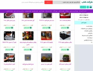 iranhotnews.takshop91.biz screenshot