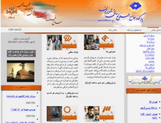 irani1111.iribtv.ir screenshot