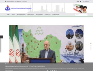 iraniangas.ir screenshot