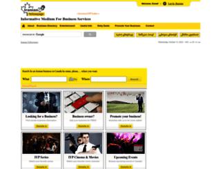 iranianyellowpage.ca screenshot