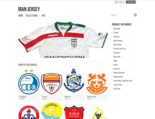 iranjersey.com screenshot