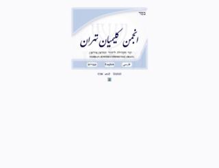 iranjewish.com screenshot