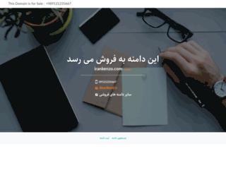 irankenzo.com screenshot