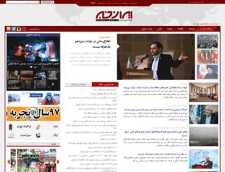irankhabar.ir screenshot
