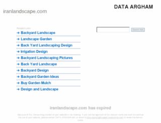 iranlandscape.com screenshot