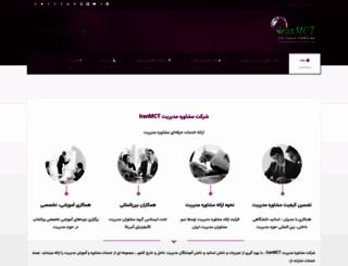 iranmct.com screenshot