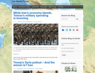 iranmediafocus.com screenshot