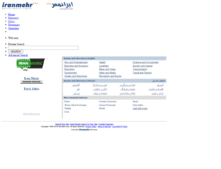 iranmehr.com screenshot