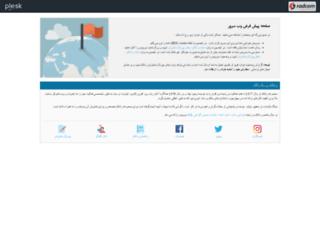 iranmilre.com screenshot