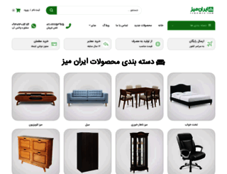 iranmiz.com screenshot