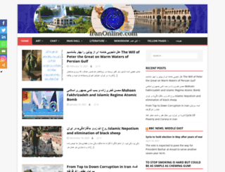 iranonline.com screenshot