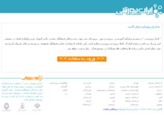 iranparvareshi.com screenshot