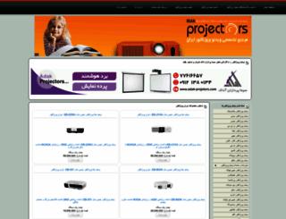 iranprojectors.com screenshot