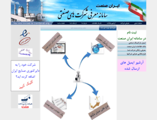iransanat.org screenshot